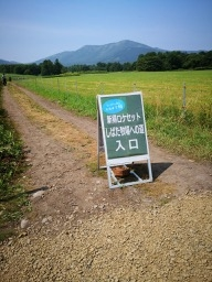 20190806-tokachi-3