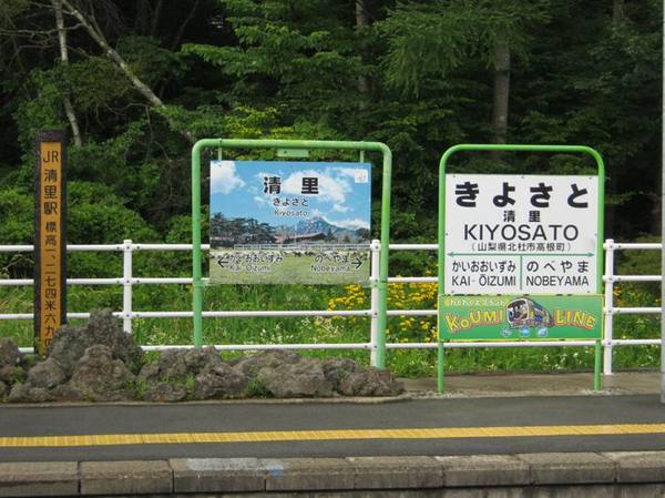 20110807_koumi_line_4