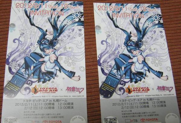 20120109_hatsunemiku_3