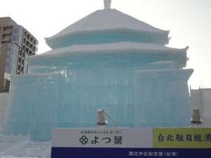 20130206yukimatsuri2