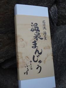 Houheikyou2013101917