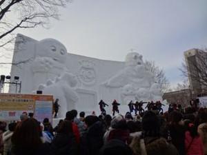 2014020809_snowfestival01
