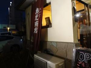 20141013_moiwa_yamahana_trip12