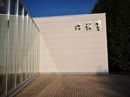 20190805-erimo-nakasatsunai-obihiro-15