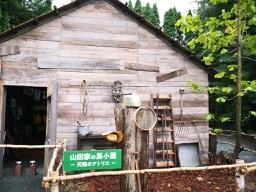 20190809-kushiro-obihiro-7