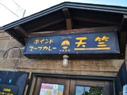 20191006-kitahiroshima-1