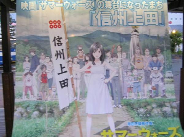 20110806_ueda_1