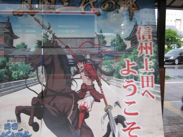 20110806_ueda_2