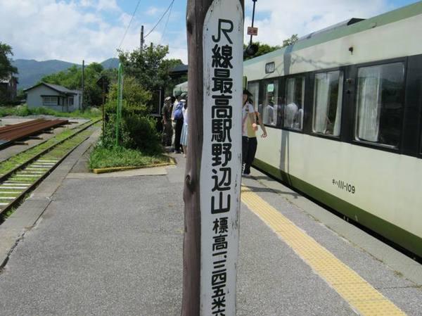 20110807_koumi_line_2