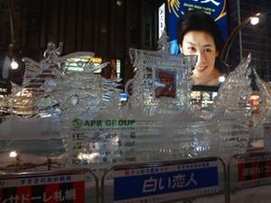 2014020809_snowfestival11