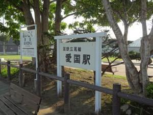 20140803_obihiro10