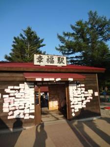 20140803_obihiro13