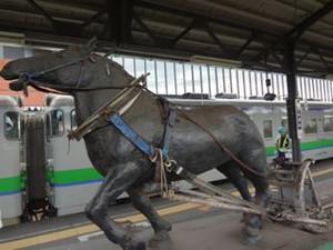 20140815_railway_trip14