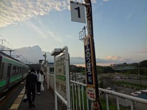 20140815_railway_trip27