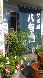 20150923_dohoku3_3